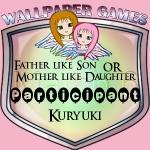 Basic Father son Participation Badge kuryuki