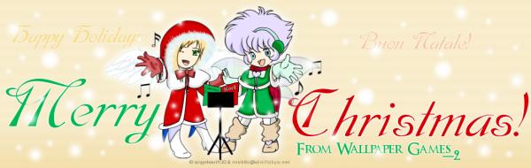 2013 christmas banner0001